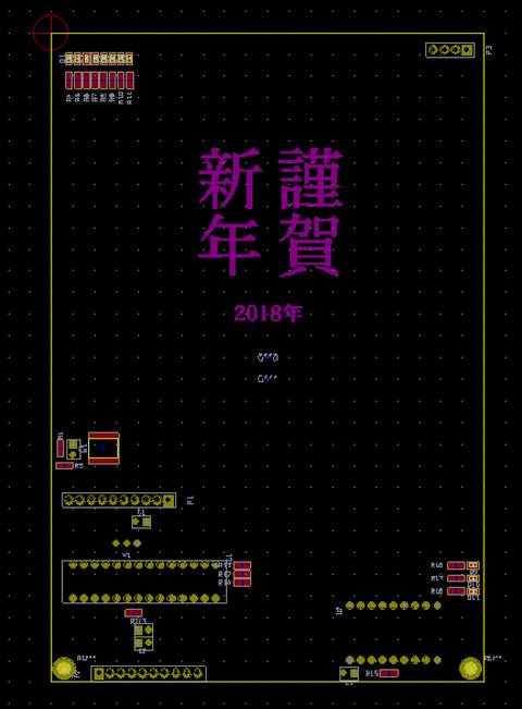 Arduinoフットプリント配置