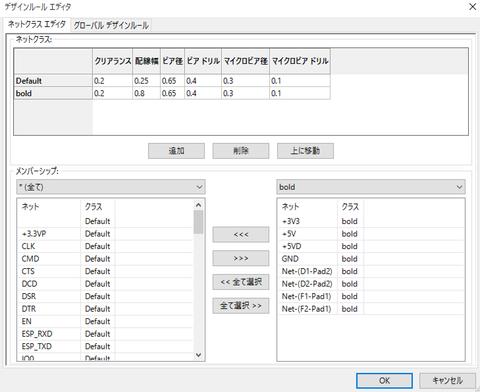 ESP-WROOM-32汎用基板の作成(12) 〜基板発注〜