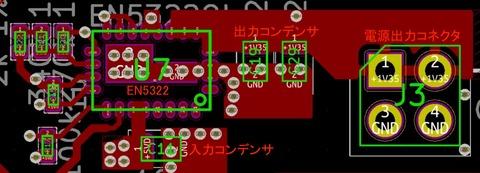EN5322配線パターン