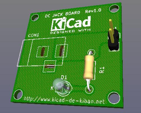 【KiCad5.0対応版】DCジャック変換基板の作成(1) 〜目次〜