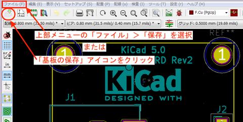 kicad5_dcjack15_2