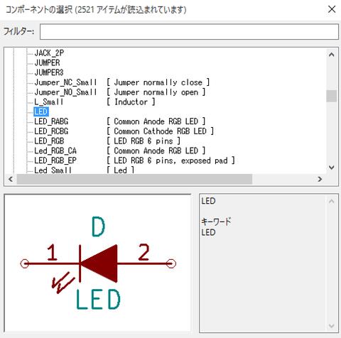 コンポ_LED