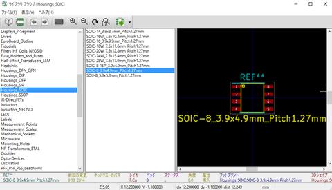 ESP-WROOM-32汎用基板の作成(5) 〜ライブラリ作成(その2)〜