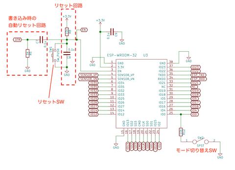 esp-wroom-32周辺回路