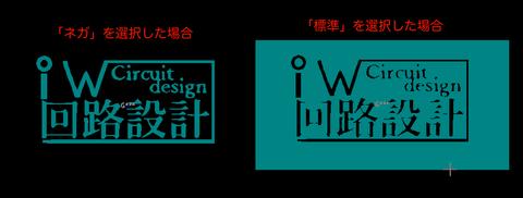 ロゴ作成5