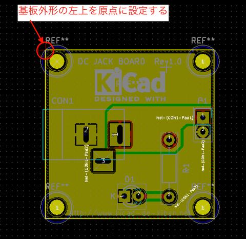 DCジャック変換基板の作成(16) 〜プリント基板の発注(その1)〜