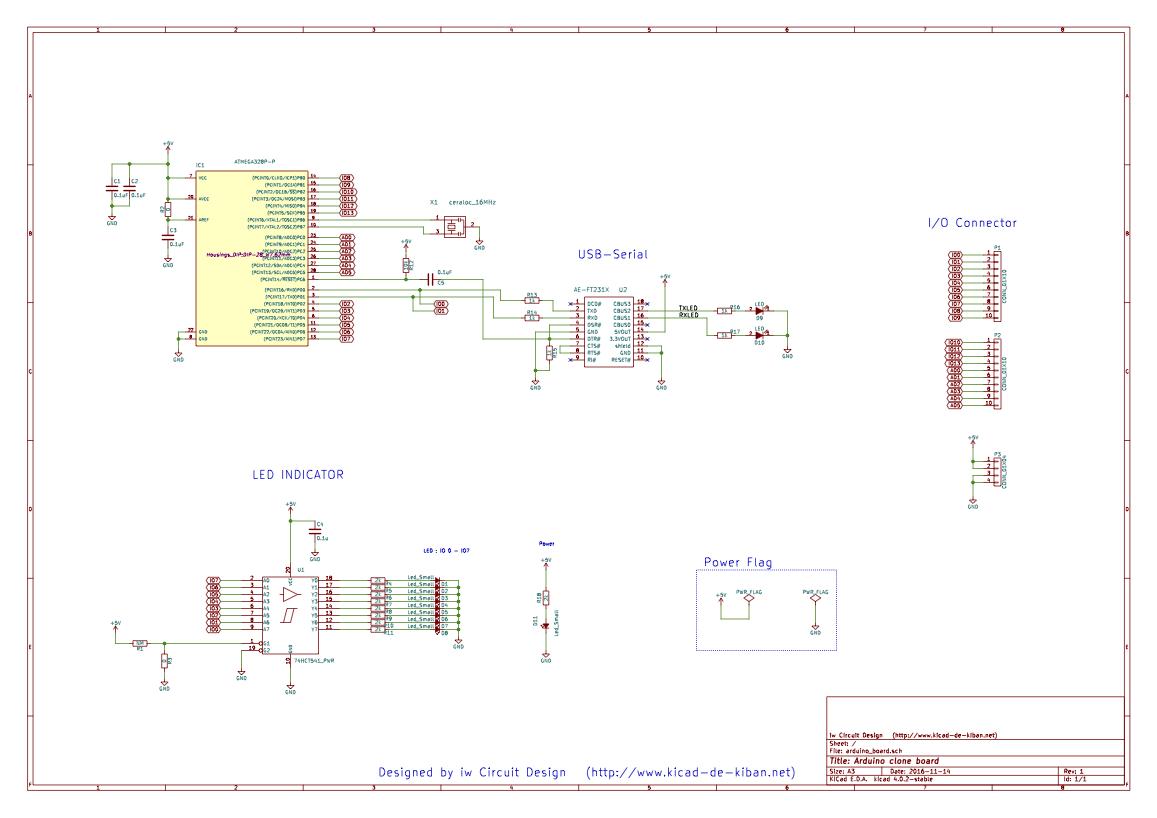 Arduino互換基板の作成( ) 〜回路図を書く〜 kicadで基板を作る