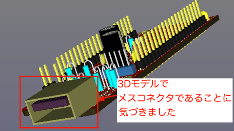 USB失敗1