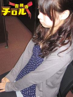 shino_1