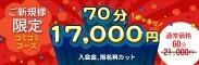 503_jpg_183_60