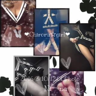 Cameran Collage 2016_03_10