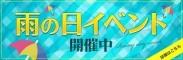 58_jpg_183_60