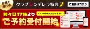 498_jpg_183_60