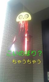 c60f751f.jpg