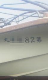fc942f4f.jpg