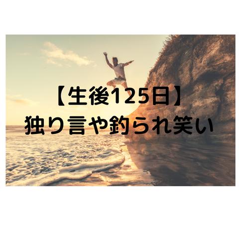 【】 ナイト