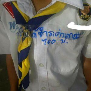 学費未納の児童を晒した教師が炎上、タイ北部ペッチャブーン県の小学校で