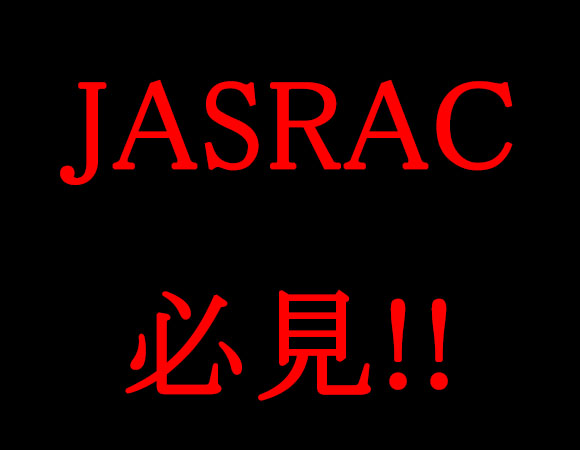 【JASRAC必見】京都大学式辞の『風に吹かれて』の引用についてボブ・ディランに意見を聞いてみた