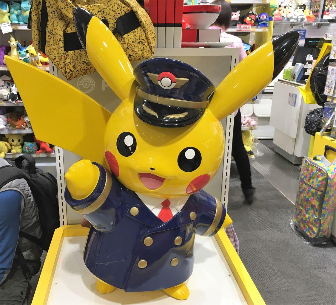 【ポケモンGO】新ポケモン大量捕獲なるか!? レア系が多く出現すると噂の関西空港に行ってみた