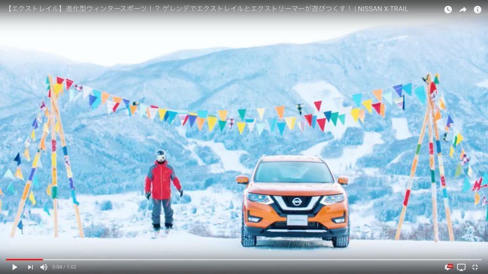 【一見の価値あり】「日産エクストレイル」がスキーヤーと雪山を爆走する動画がスゴい&超楽しそう!