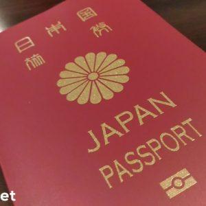 日本人観光客、タイ入国審査場で写真撮影し別室に連行
