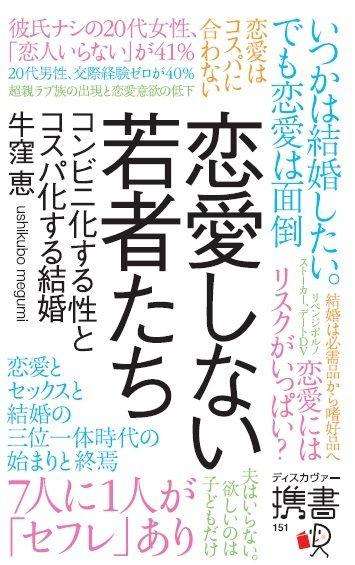 ushikubo2015