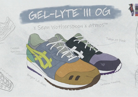 atmos-Sean-Wotherspoon-ASICS-GEL-Lyte-III-Release-Date-1