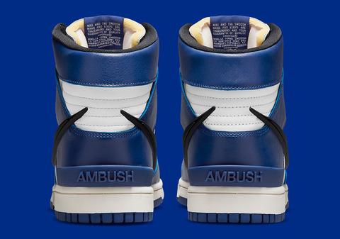 ambush-nike-dunk-high-deep-royal-blue-CU7544-400-release-date-8