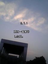 8b07a9a9.jpg
