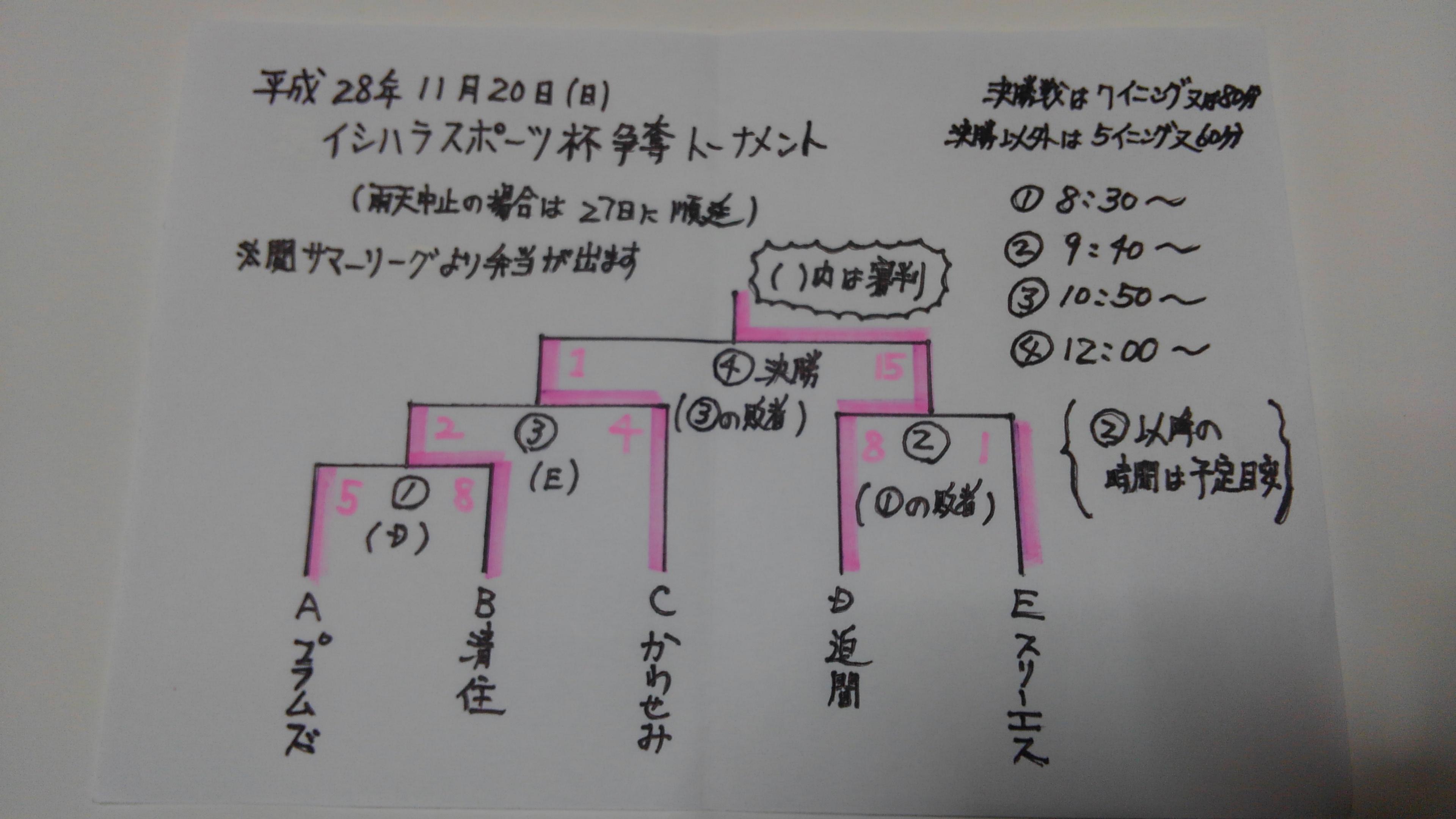 KIMG0011[1]