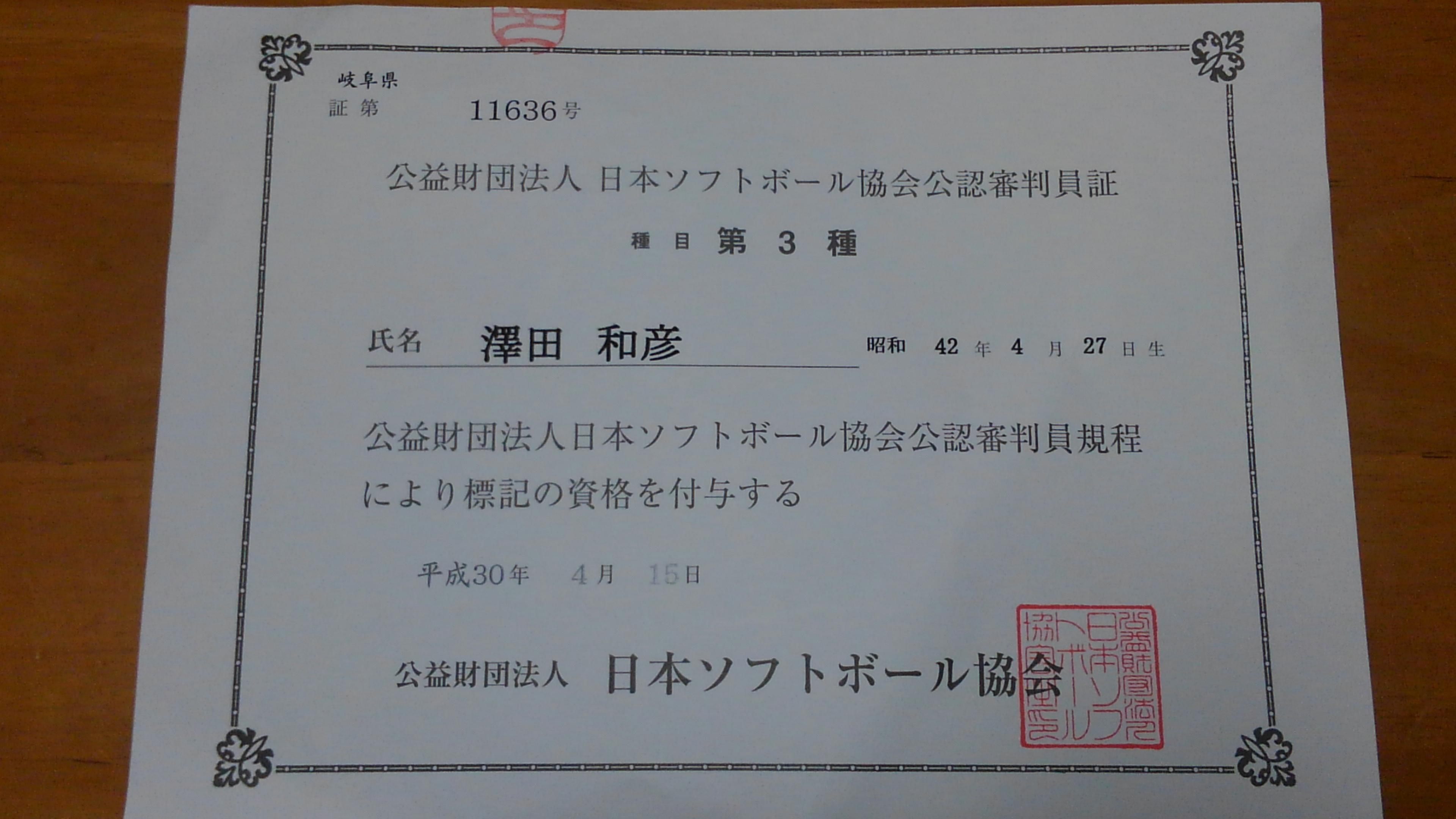 KIMG0414