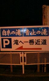 6bce7a85.JPG