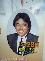 88f9b468.jpg