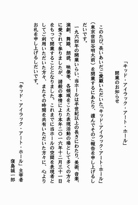 kotoba_gazou