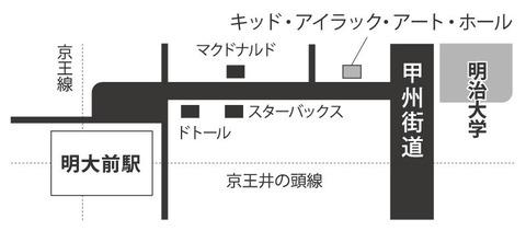 kid-map-2