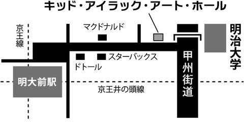 kid-map2