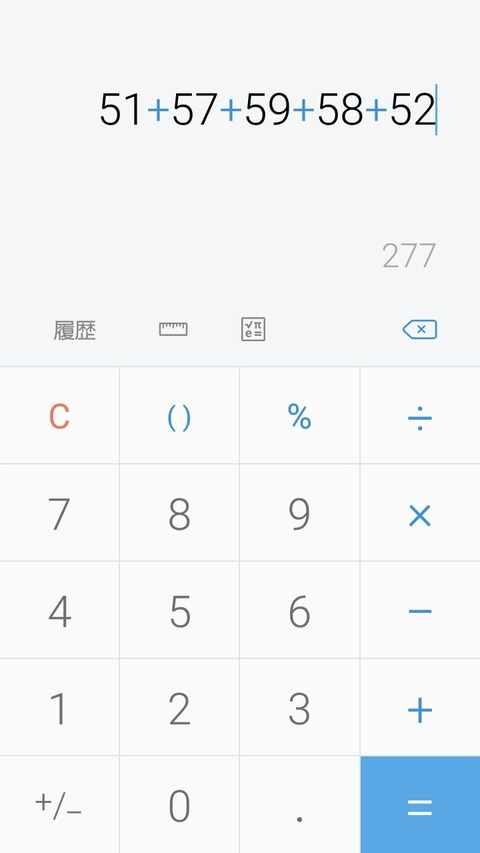 Screenshot_20190424-151914_Calculator