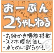 blog-1395674063-190
