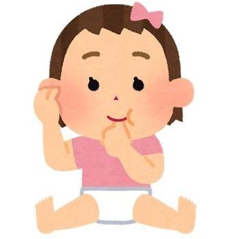 baby_yubisyaburi_girl