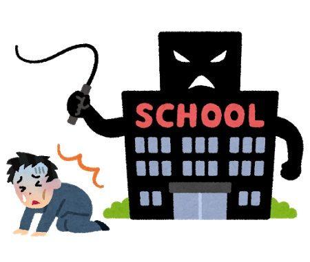 black_kigyou_school_man