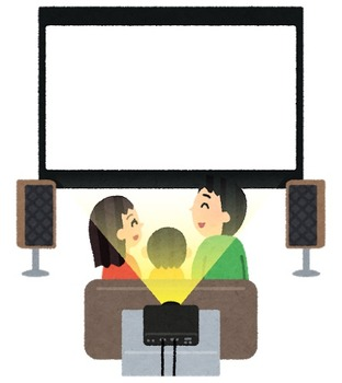 projector_home_theater