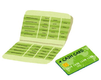 money_tsuchou_cashcard