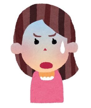 woman_shock