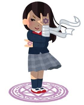 kids_chuunibyou_girl
