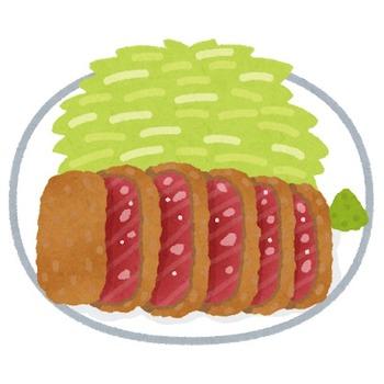 food_gyuukatsu