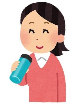 my_bottle