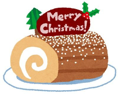 christmas_bush_de_noel