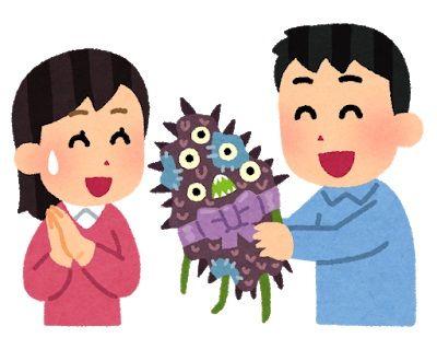 present_arigata_meiwaku