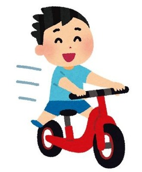 jiko_pedal_nashi