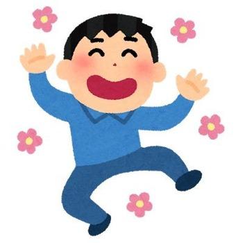 pose_dance_ukareru_man